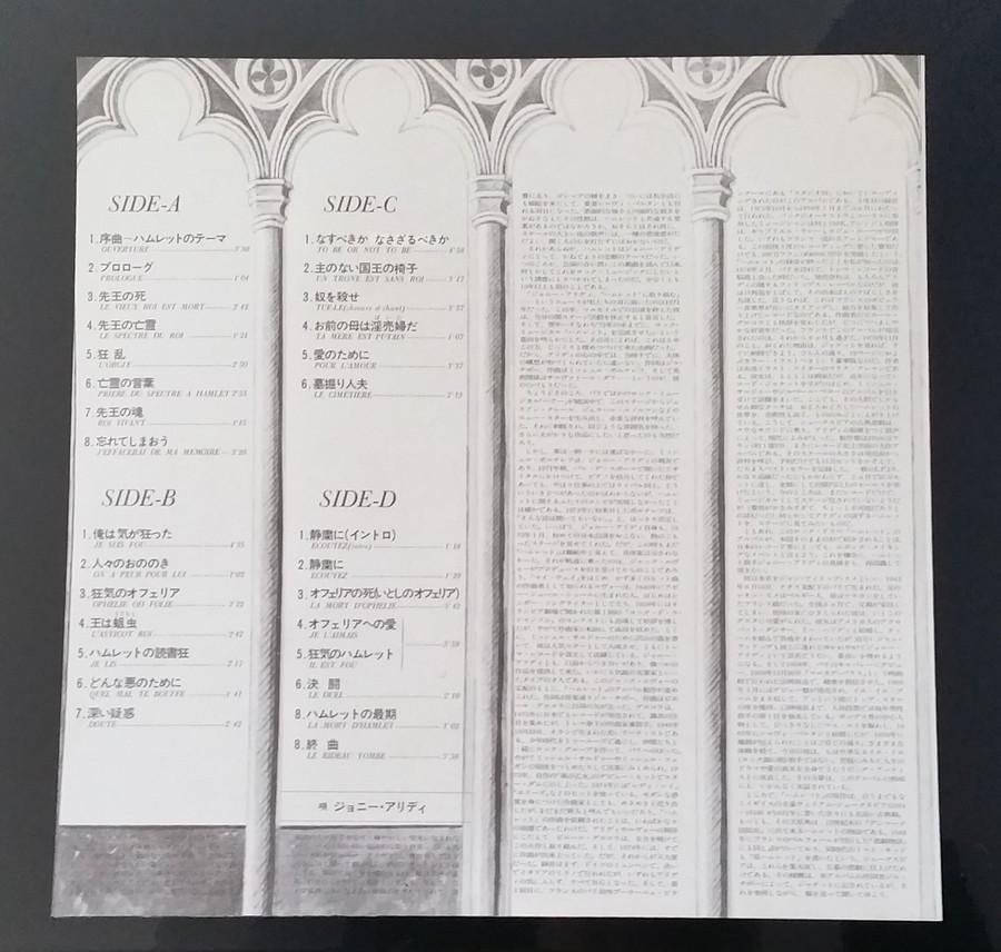 HAMLET HALLYDAY ( DOUBLE 33 TOURS )( JAPON )( 1976 ) 2710