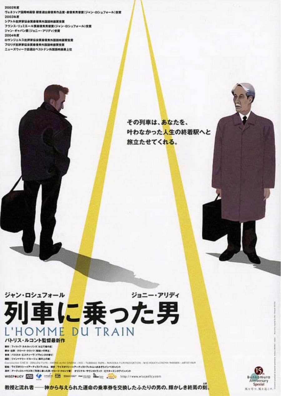 LES FILMS DE JOHNNY 'L'HOMME DU TRAIN' 2002 Captu973