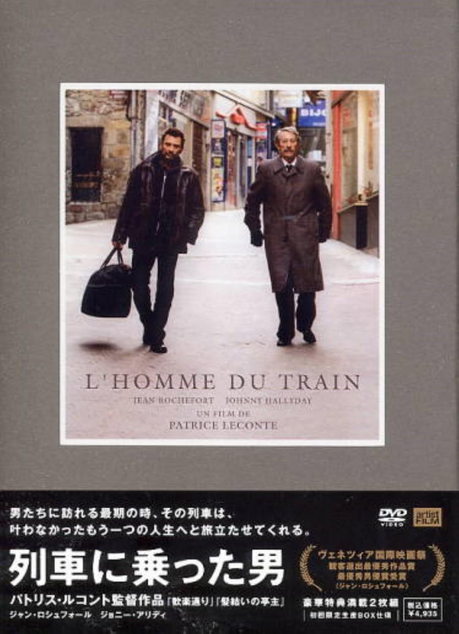 LES FILMS DE JOHNNY 'L'HOMME DU TRAIN' 2002 Homme210