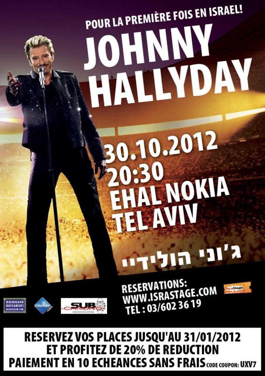 LES CONCERTS DE JOHNNY 'TEL AVIV, ISRAEL 2012' Sans1027