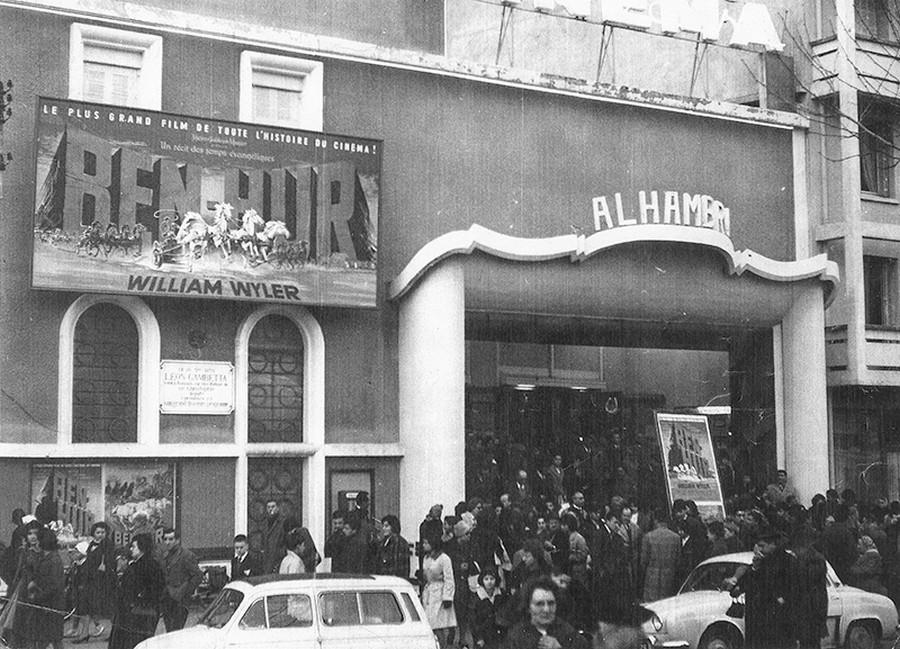 LES CONCERTS DE JOHNNY 'ALHAMBRA DE PARIS 1960' Sans1107