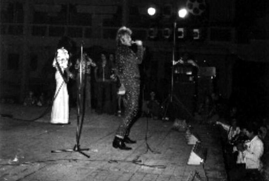 LES CONCERTS DE JOHNNY 'MARSEILLE 1973' Sans1174