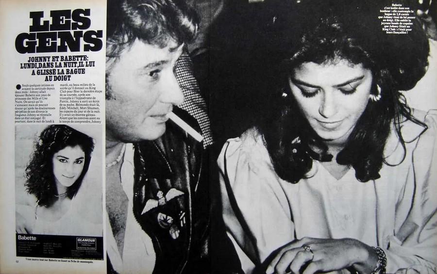 LES CONCERTS DE JOHNNY 'REIMS 1981' Sans2156