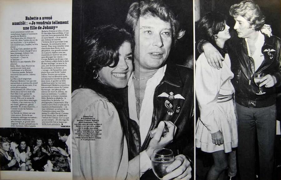 LES CONCERTS DE JOHNNY 'REIMS 1981' Sans2157