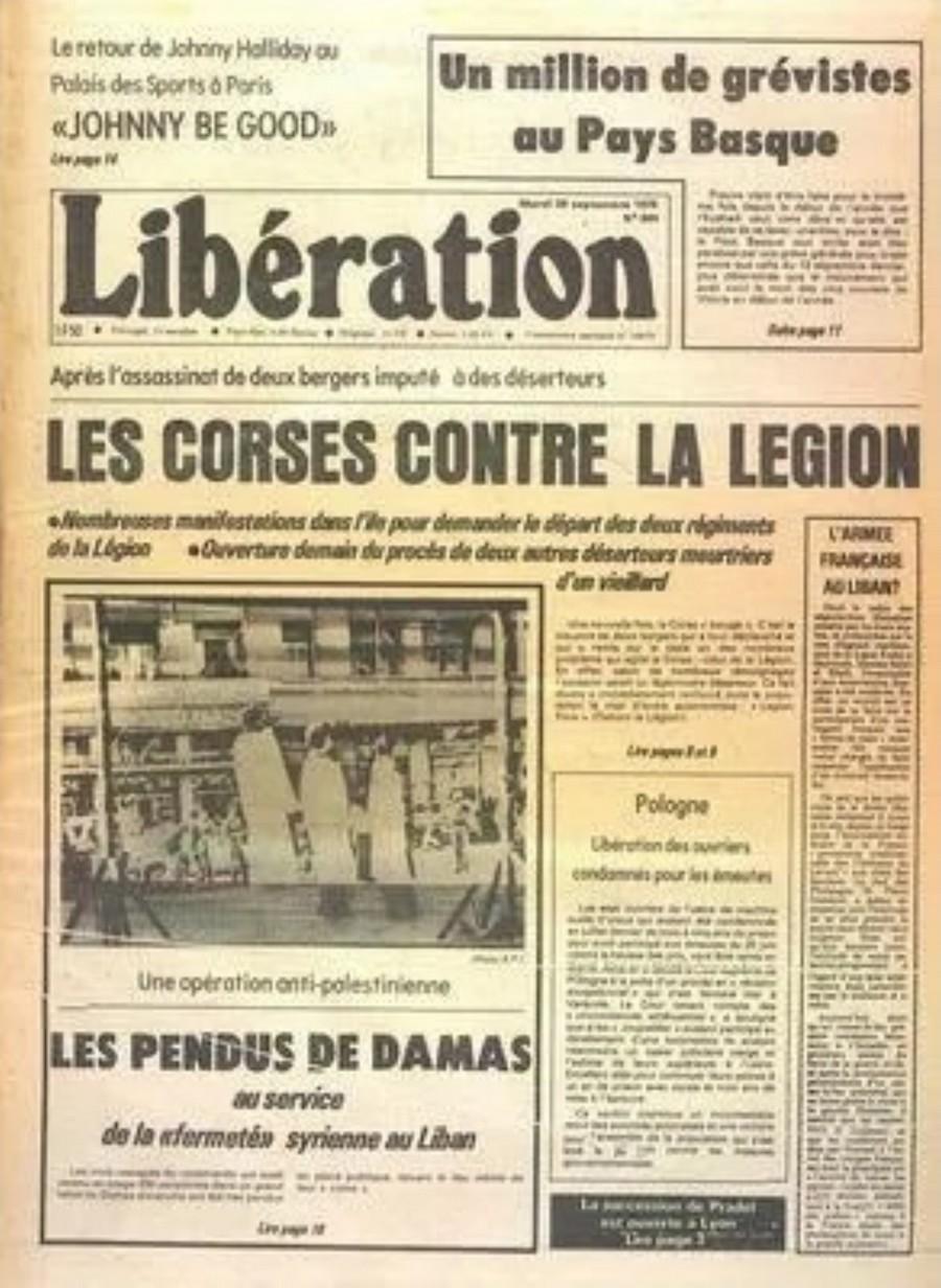 LES CONCERTS DE JOHNNY 'PALAIS DES SPORTS DE PARIS 1976' Sans_966