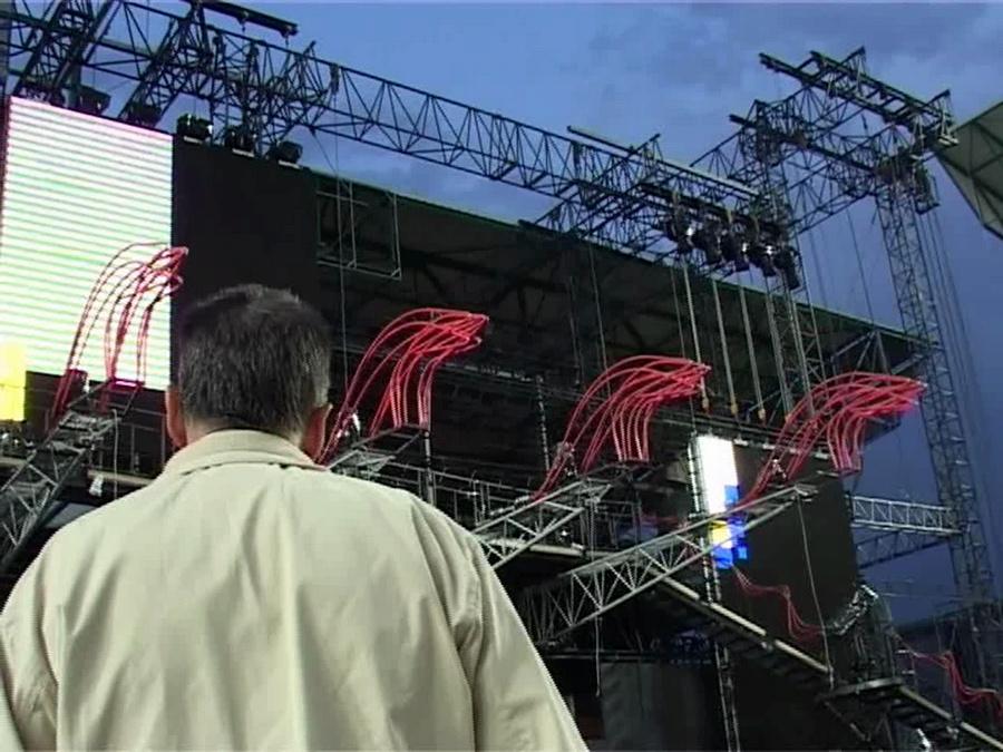LES CONCERTS DE JOHNNY 'SAINT-ETIENNE 2003' Vlcs1115