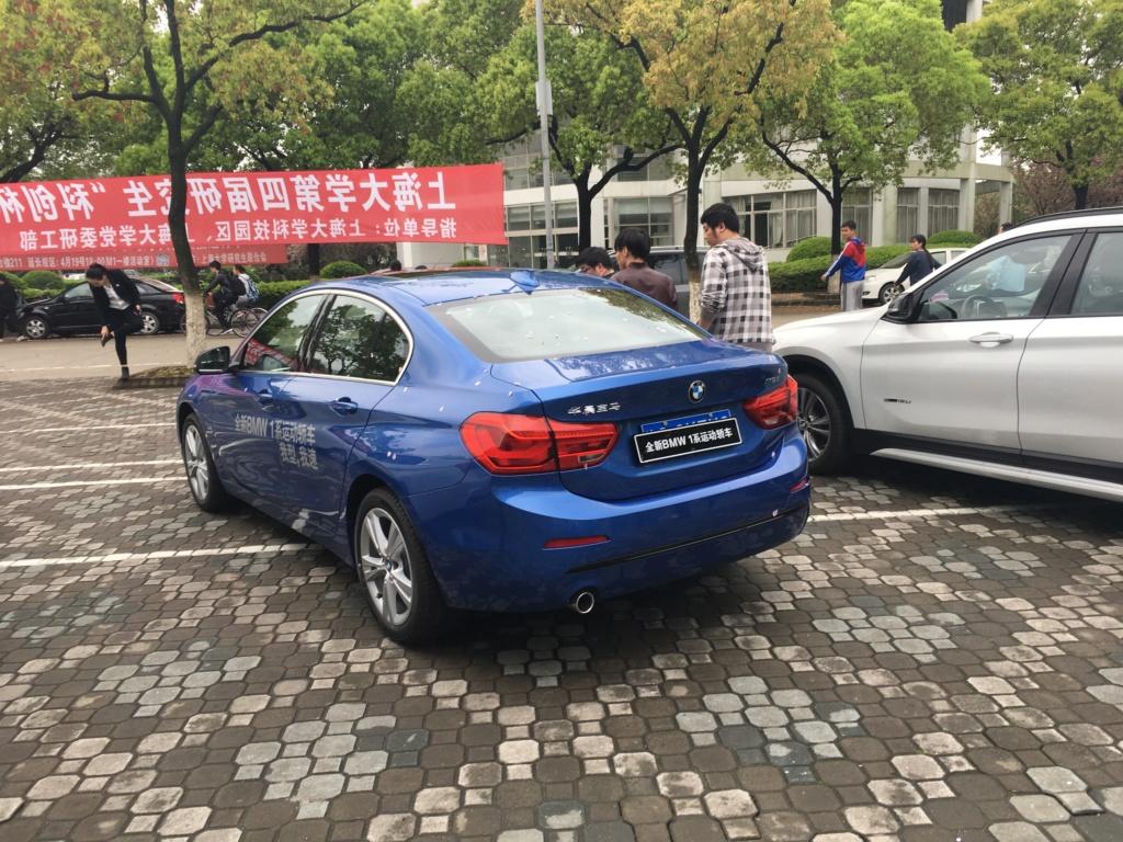 2016 - [BMW] Série 1 Sedan [F52] - Page 9 Img_2211