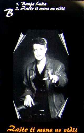 Osman Hadzic - Diskografija  711