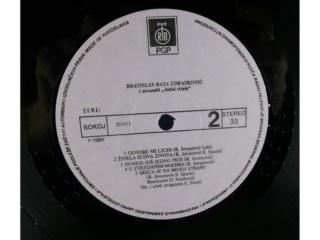 Bratislav Bata Zdravkovic - Diskografija 2 Bratis12