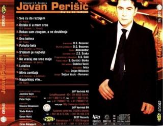 Jovan Perisic - Diskografija 2 Jovan_11