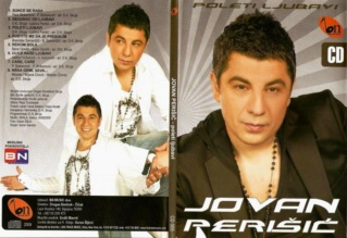 Jovan Perisic - Diskografija 2 Jovan_15