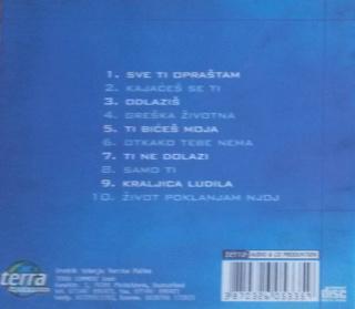 Al Dino - Diskografija  R-110611