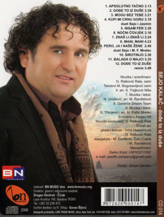 Sejo Kalac - Diskografija 2 R-118813
