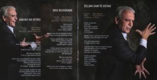 Slavko Banjac - Diskografija  R-121714