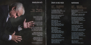 Slavko Banjac - Diskografija  R-121719