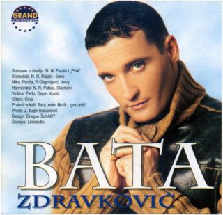 Bratislav Bata Zdravkovic - Diskografija 2 R-132511