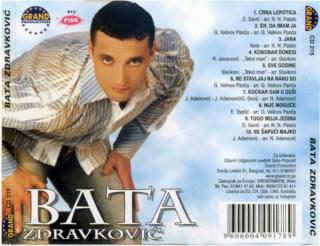 Bratislav Bata Zdravkovic - Diskografija 2 R-132515