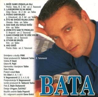Bratislav Bata Zdravkovic - Diskografija 2 R-132612