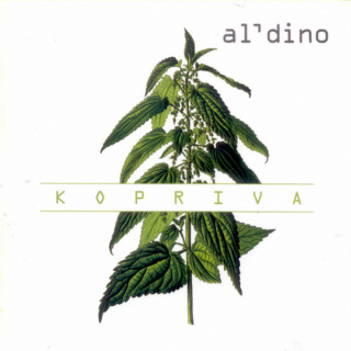 Al Dino - Diskografija  R-158410