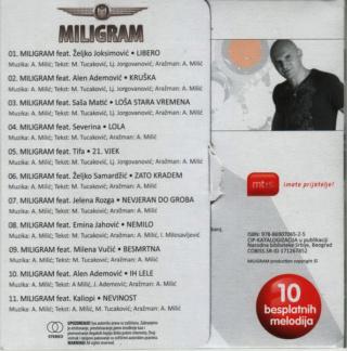 Miligram - Diskografija  R-218811