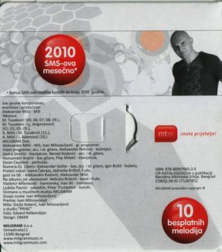 Miligram - Diskografija  R-218812