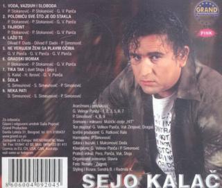 Sejo Kalac - Diskografija 2 R-344311