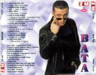 Bratislav Bata Zdravkovic - Diskografija 2 R-369814