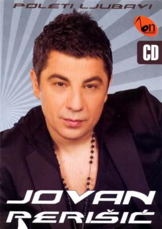 Jovan Perisic - Diskografija 2 R-397110
