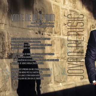 Jovan Perisic - Diskografija 2 R-473814
