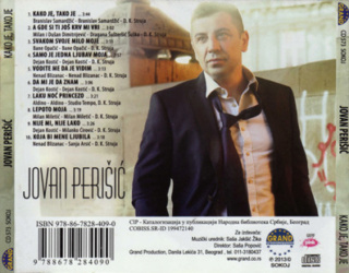 Jovan Perisic - Diskografija 2 R-517613