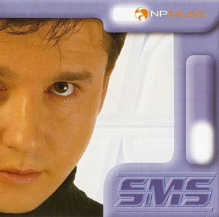 SMS Samir Mujagic - Diskografija  R-606211