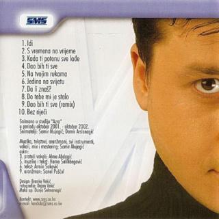 SMS Samir Mujagic - Diskografija  R-606212