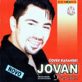 Jovan Perisic - Diskografija 2 R-714912