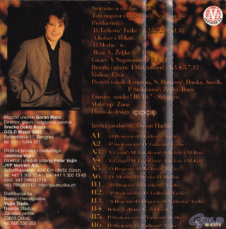 Osman Hadzic - Diskografija  R-773413