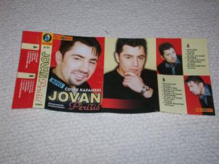 Jovan Perisic - Diskografija 2 R-792210