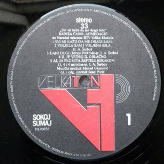 Kadira Cano Ahmedagic - Diskografija R-809711
