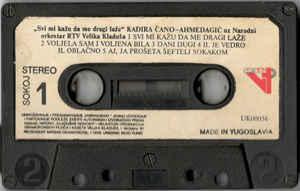 Kadira Cano Ahmedagic - Diskografija R-809713