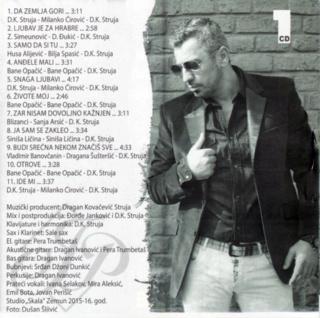 Jovan Perisic - Diskografija 2 R-927214