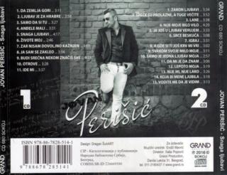 Jovan Perisic - Diskografija 2 R-927215