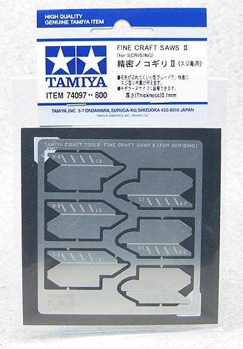 MCLAREN MP4/6 Magic Senna 1991, Tamiya 1/12 - Page 2 7409710