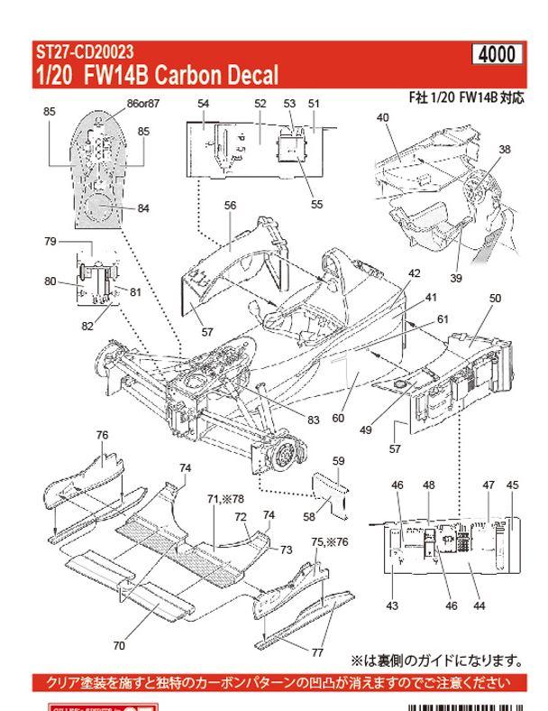 F1 Williams Renault FW14B (1/12 Tamiya) - Page 2 Carbon11