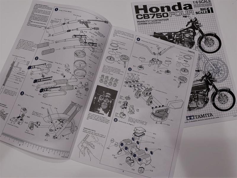 HONDA 750 Four AU 1/6 Mini_k70