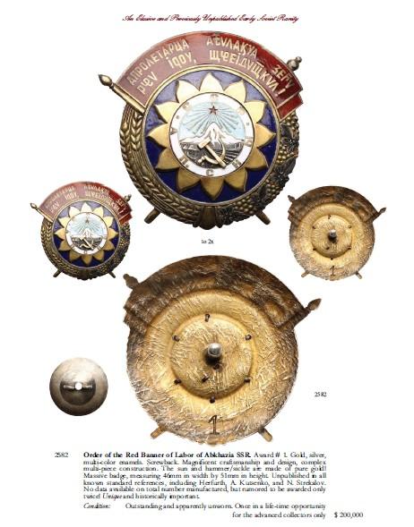Ордена Советских Республик. - Страница 9 Untitl11
