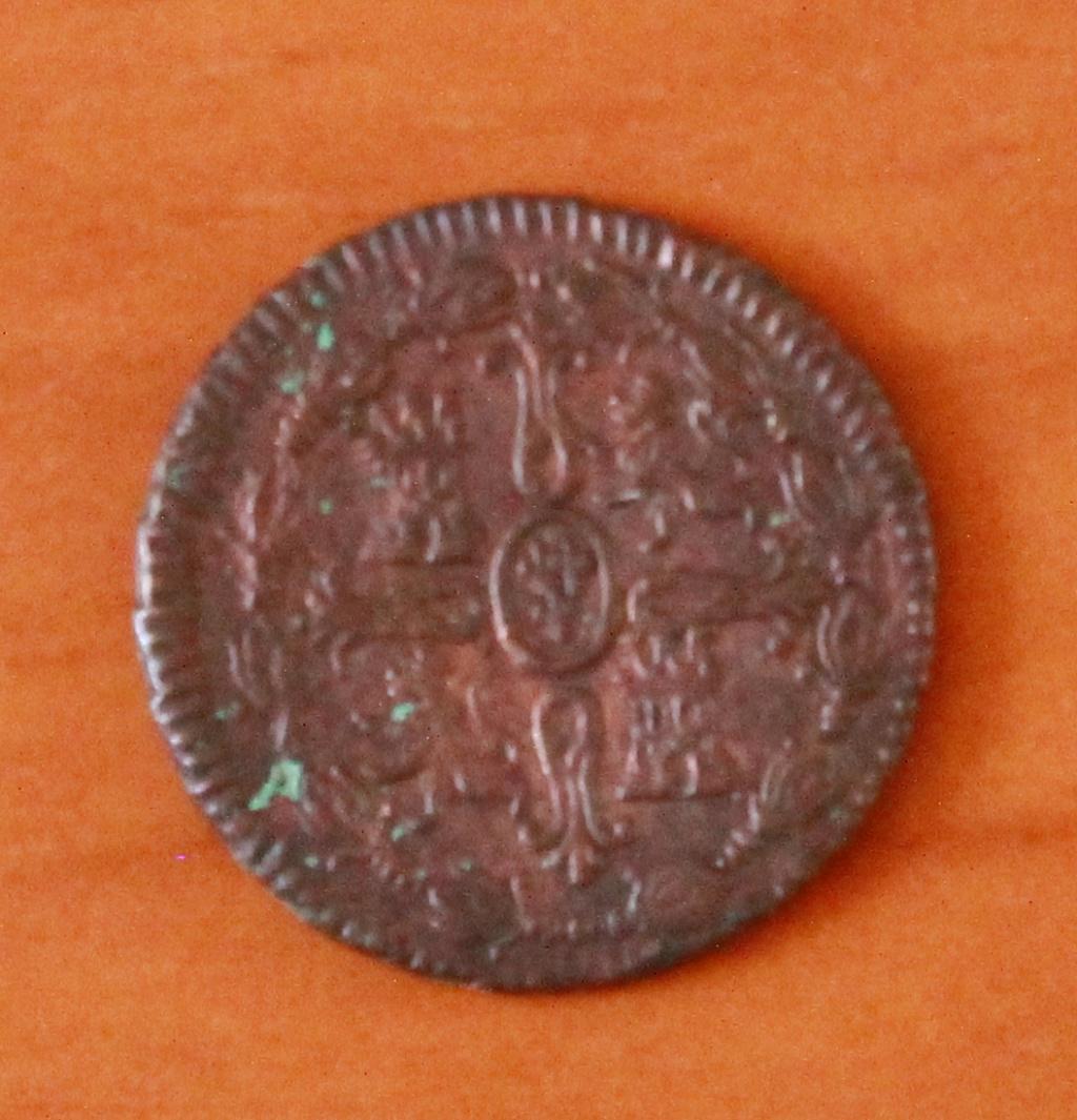 8 maravedis 1817. Fernando VII. Jubia 35_rev10