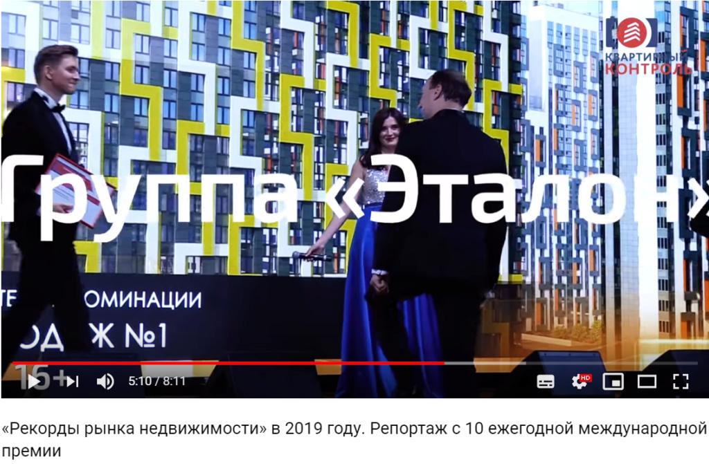 """ГК """"Эталон"""" (/""""Эталон-Инвест"""" в Москве) - строительная компания ЖК """"Летний сад"""" - Страница 17 Xjyngi10"""