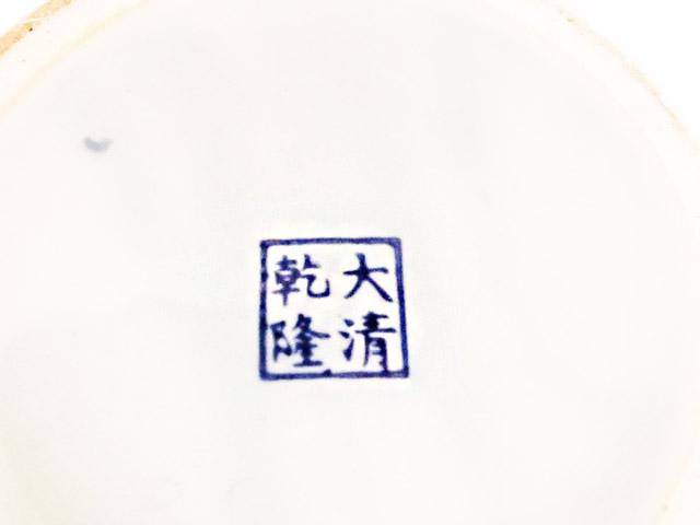Chinese Japanese - I've no idea!! Potter10