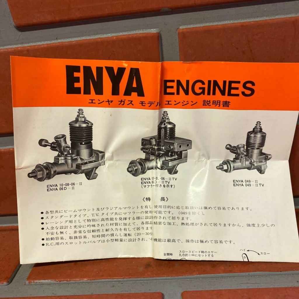 Picked up these engines from Etsy --- Rare Cox .10 engine? Enya_126