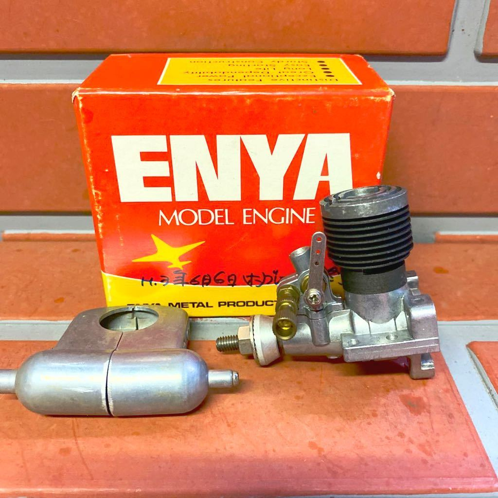 Enya 06 11 Stunter glow engine crank/prop nut help. Enya_136