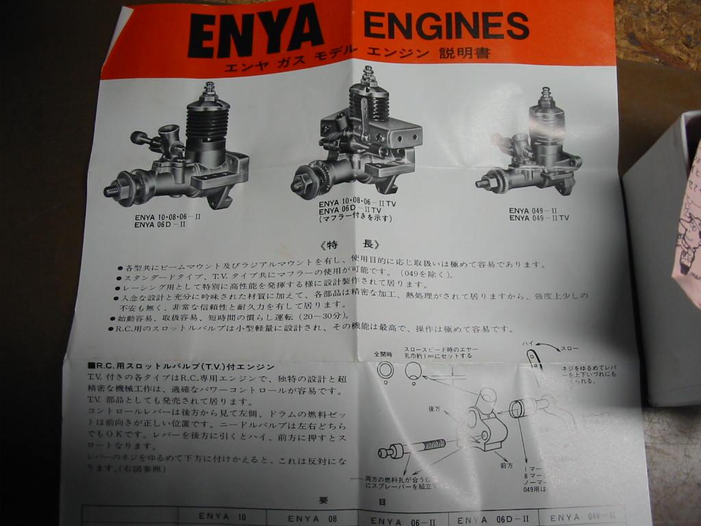 Enya .06D-II diesel engine air bleed hole plugged? Img_0076