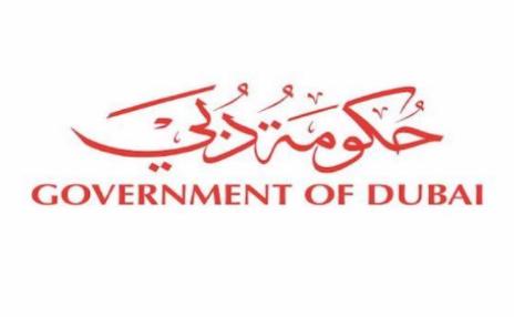 البحث عن عمل في دبي بدون شهادة 110